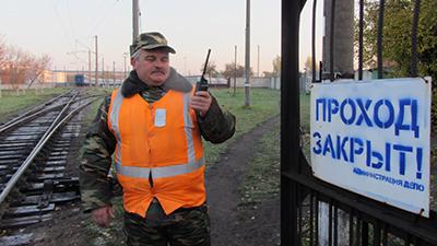 должностная инструкция стрелка военизированной охраны