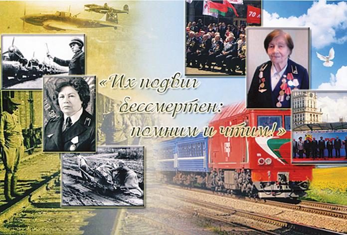Коллаж Инессы Усенковой