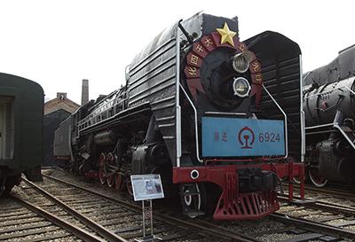 Паровоз серии QJ в музее города Люйшунькоу
