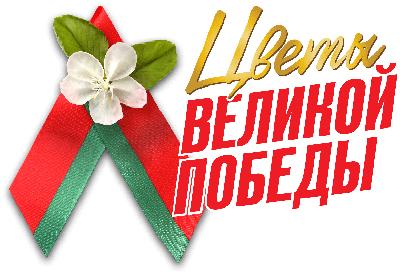 Lentochka-1