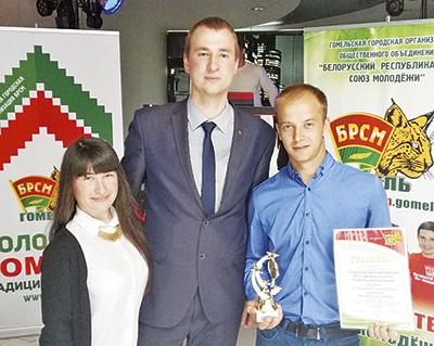 Евгений Чепур, Николай Сидельник и Павел Халевич