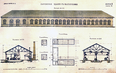 Эскиз паровозного депо и мастерских (XIX век)