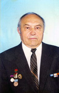 Аверянов