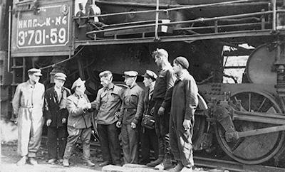 Железнодорожники 4-й паровозной колоны особого резерва НКПС (5-я группа)