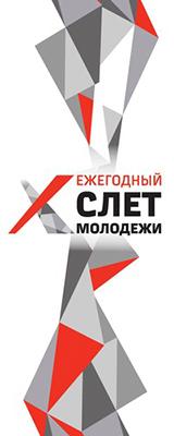 logotip-rzhd