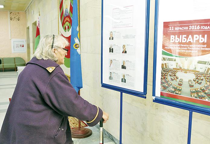 Ветеран труда Раиса Поплыко в свое время не единожды входила в состав избирательной  комиссии