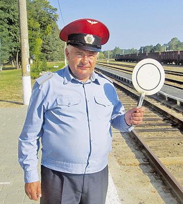 Дежурный по станции Михаил Луцюк