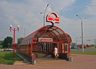 Minsk_Metro_in_2010_-_Mogilevskaya_Entrance