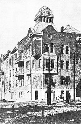 Здание управления Либаво-Роменской магистрали в столице сохранилось до наших дней. Фото начала ХХ века