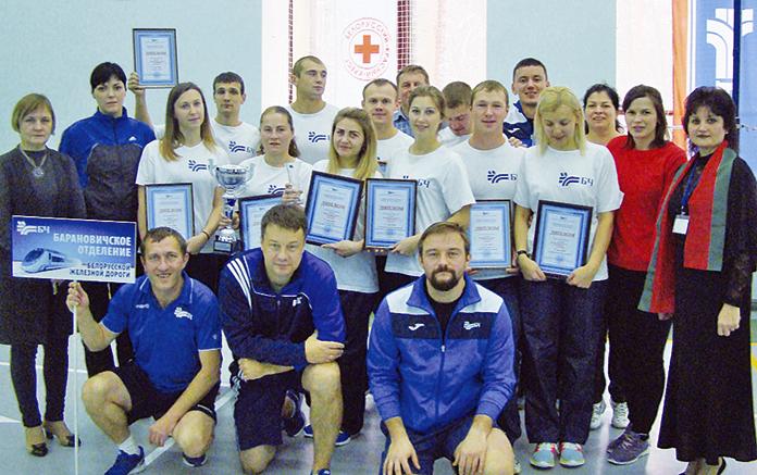 Победитель спартакиады - команда Барановичского отделения