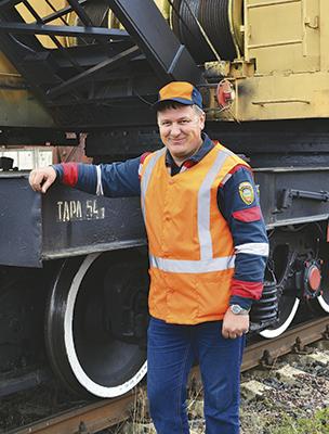 Машинист крана на железнодорожном ходу Олег Намоченко