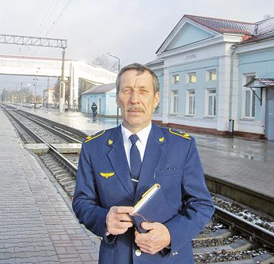 Начальник станции Пуховичи Александр Засименко