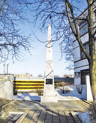 Стела в память о погибших в годы войны рабочих Гомельского ВСЗ